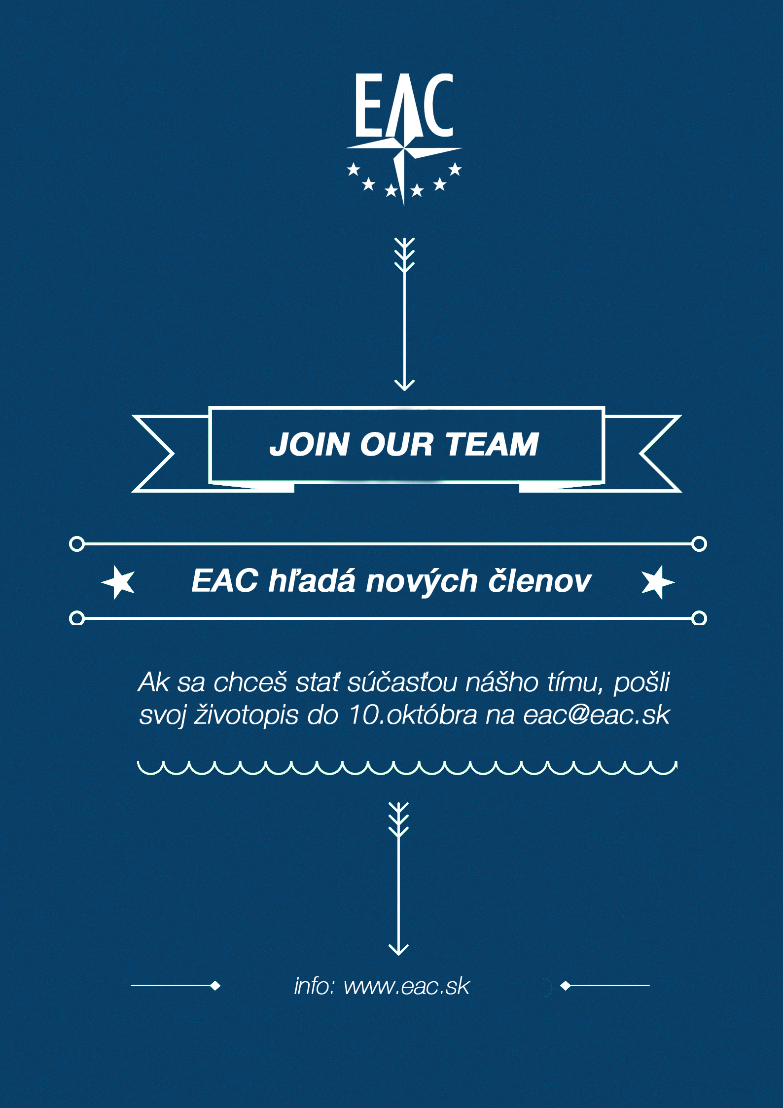 join-our-team-2016